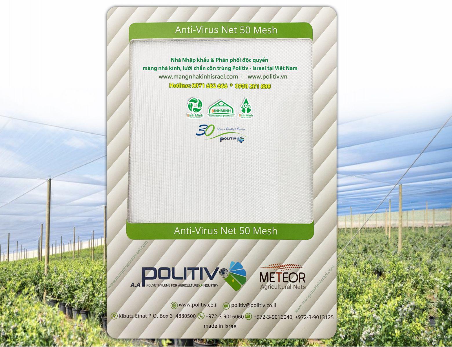 Lưới chắn côn trùng Politiv Israel 3,3m x 50m (Anti - Virus Net)