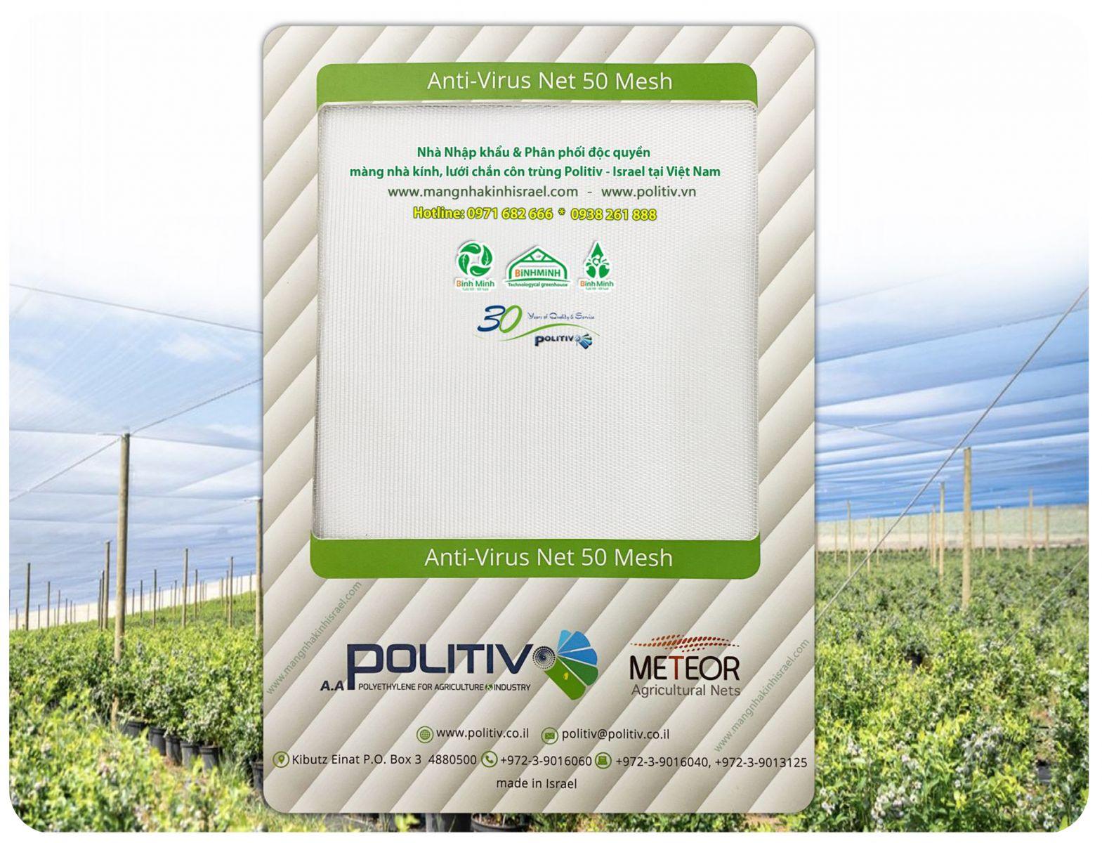 Lưới chắn côn trùng Politiv Israel 3,5m x 50m (Anti - Virus Net)