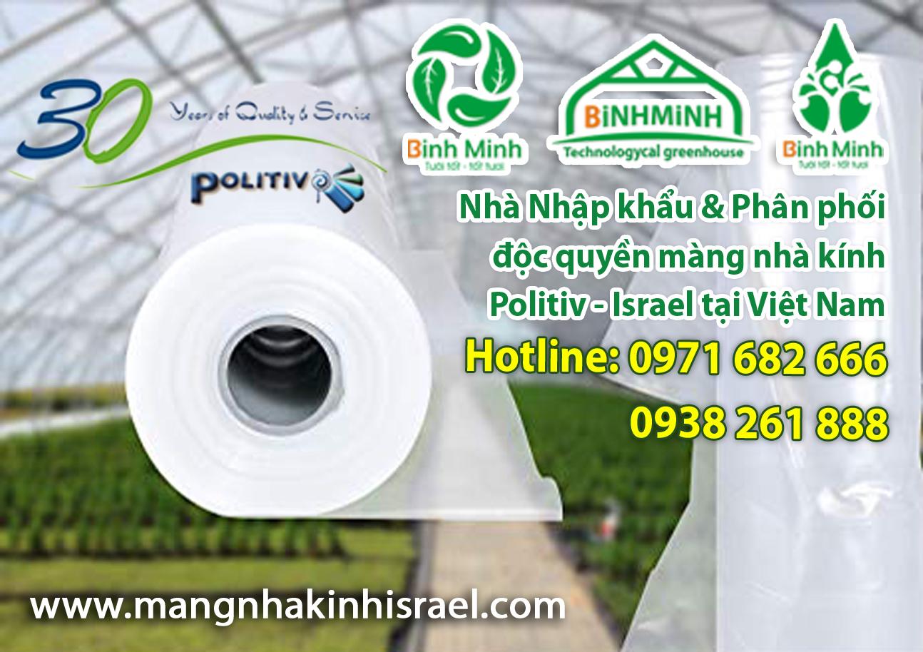 Màng nhà kính Politiv - Israel 200 Micron khổ rộng 3,7m